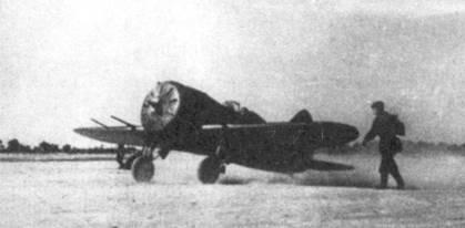 Взлетает И-16 тип 17.