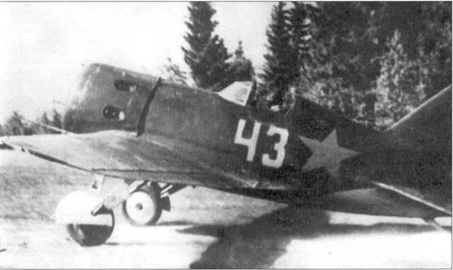 И-16 тип 17 выруливает на взлет.