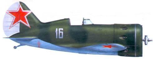 И-16 тип 20 из 21-го гвардейского истребительного авиационною полка ВВС Балтийского флота, Ленинград, 1941 г. На самолете летал лейтенант А. Ломакин