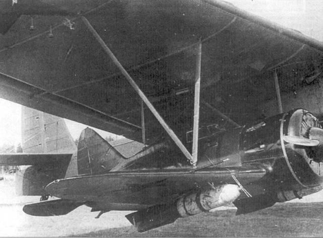«Звено-7» представляло собой комбинацию авиаматки бомбардировщики ТБ-3 и двух истребителей И-16СГ1Б, в данном случае – И-16 тип 5, в 1941 г. применялись И-16 тип 24.