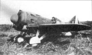 В кабине И-16 капитан Попеску-Киоканель.