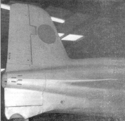 J8M1 «Shusui» («Крутящийся меч»)