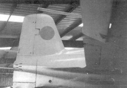 Хвост и задняя часть фюзеляжа J8M1 «Сюсуй».