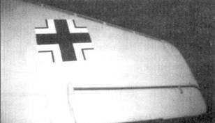 Нижняя сторона крыла «Кометы».