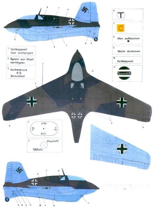 Размещение эксплуатационных надписей на Me 163В