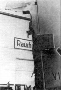 Разрушенный руль направления Me 163В (V18), преодолевшего 6 июля 1944 года скорость звука.