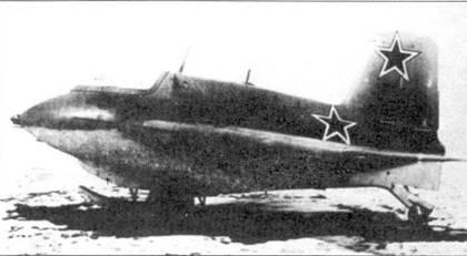 Этот Me 163В испытывал Владимир Голофастов.
