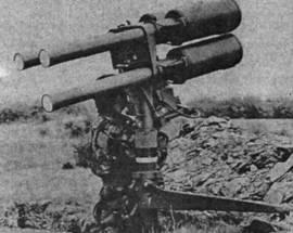 Пусковая установка переносного зенитного ракетного комплекса «Блоупайп» с тремя направляющими