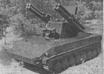 Гусеничный вариант шасси ЗПРК«Панцирь-С1»