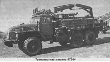«Тор-М1»