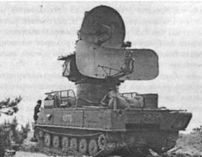 Самоходная установка разведки и наведения 1С91