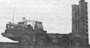 Самоходная ПУ ЗРК С-300ПМУ с вертикальным стартом