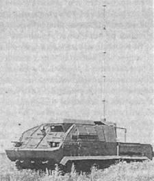 Командный пункт 9С470М1