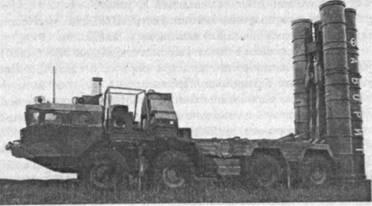 С-300ПМУ1, С-300ПМУ2 «Фаворит»