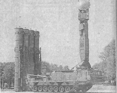 Пусковая установка 9А83 в боевом положении