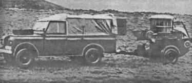 Пусковая установка в транспортном положении
