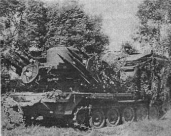 Пусковая установка на боевой позиции