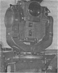 Оптико-электронное устройство сопровождения цели