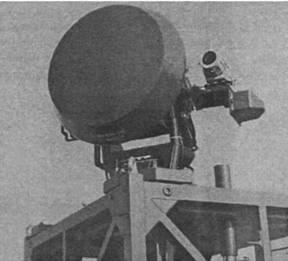 Антенна радиолокатора подсвета цели