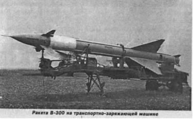 С-25 (Беркут»