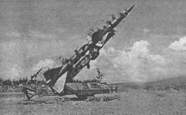 Замаскированная ПУЗРК С- 75 вьетнамских сил ПВО