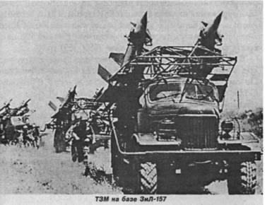 ТЗМ на базе ЗиЛ-157