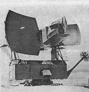 С-200 «Ангара», «Вега», «Дубна»