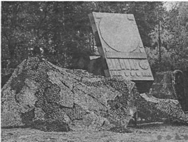 Многофункциональная радиолокационная станция AN/MPQ-53