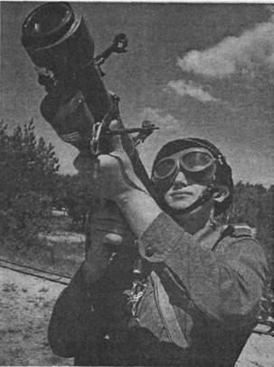 «Стрела- 2»