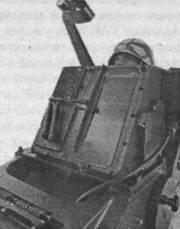 Антенна РЛС обнаружения «Top-M1» Оптические средства обнаружения