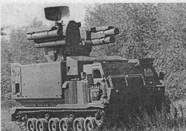 Комплекс «Роланд-3» на базе американского гусеничного транспортера М548