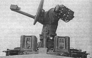 Радиолокационно-оптические средства обнаружения