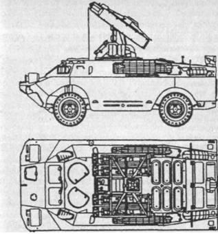 «Стрела-1»
