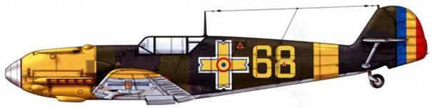 Bf 109Е-4 из 1 -й истребительной группы румынских ВВС, русский фронт, 1942 г.
