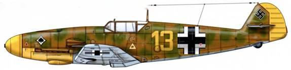 Bf 109F-2 из 3./JG 53, русский фронт, зима 1941 -1942 гг. Эти цвета, как правило, использовались на Североафриканском театре военных действий. Вероятно, самолет перевели на русский фронт, но не успели перекрасить. Верхние поверхности: RLM 79/80. Нижние поверхности: RLM 79. Нижняя часть капота двигателя: RLM 04.