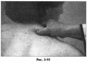 3-6. Различные цзинь и их применения