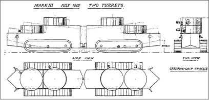 Эскиз боевой машины по проекту Кромптона (июль 1915г.), состоящей из двух шарнирно сочлененных гусеничных секций.