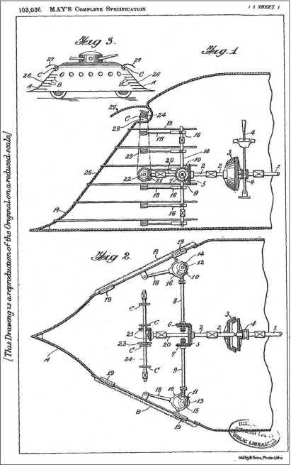 Мысль о бронированной машине, как прежде всего «взламывателе заграждений», отражалась во многих проектах. Пример — проект бронеавтомобиля С. Мэя, обтекаемый корпус которого увешан механическими пилами для разрезания проволоки (британский патент от 1917г.).