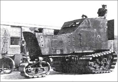 Демонстрация трехгусеничного трактора «Киллен-Страйт» с корпусом от бронеавтомобиля «Делано-Бельвиль», 30 июня 1915г.