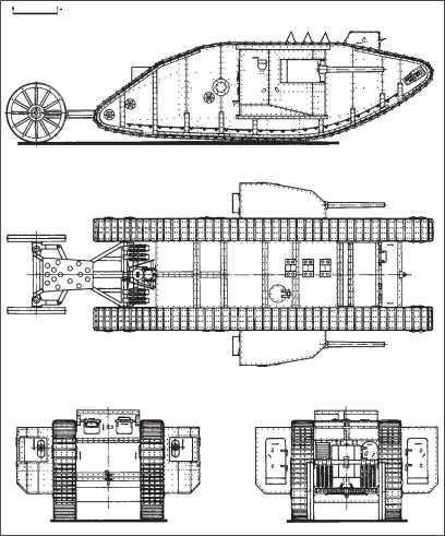 Проекции тяжелого танка Mk I «самец».
