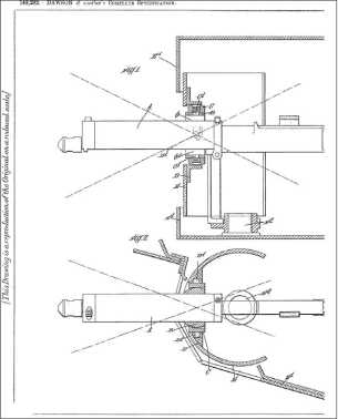 Патент А. Т. Доусона и Дж. Т. Бакхэма (выдан в 1920г.) на установку пулемета «Виккерс» в спонсоне.