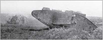 Танк снабжения («тендер») на основе Mk I «самца».