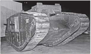 Танк Mk IV «самка».