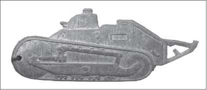 Значок танкистов подразделения «Рено» (из коллекции В.А. Мельника).