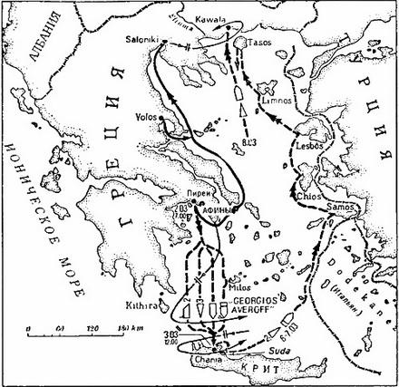 Действия греческого военного флота 1?13 марта 1935 года