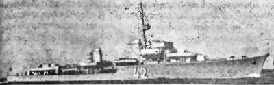 Немецкий эсминец «Karl Galster»