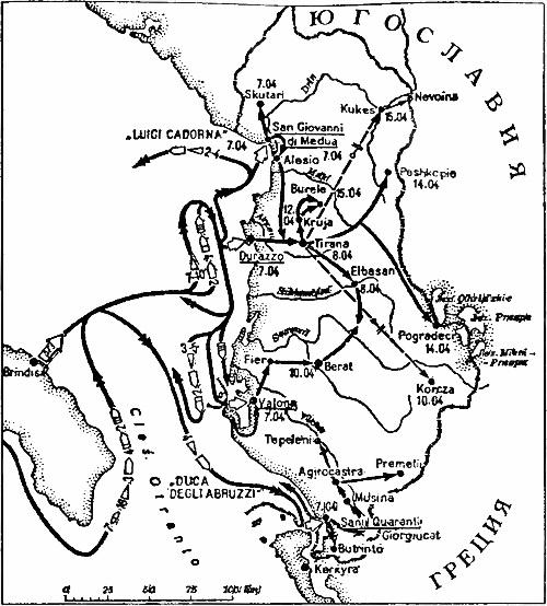 Итальянское вторжение в Албанию