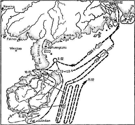 Японский десант на остров Хайнань