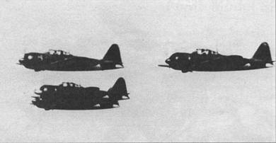 Группа из четырех «Зеро» модель 52 в патрульном полете. В первый период войны основной тактической единицей японской авиации являлось звено из трех самолетов, но с 1944 г. стандартным стало звено из четырех самолетов.