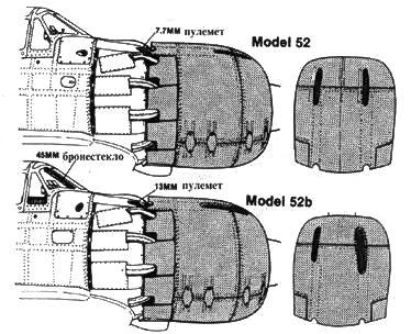 A6M5b Model 52b
